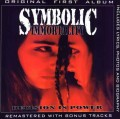 SYMBOLIC IMMORTALITY - DECISION IS POWER (CD)