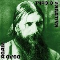 TYPE O NEGATIVE - DEAD AGAIN (CD)