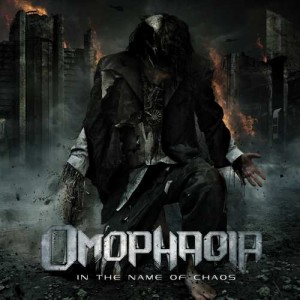 OMOPHAGIA - IN THE NAME OF CHAOS (CD)
