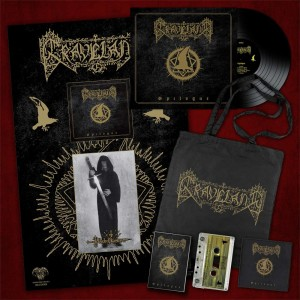 GRAVELAND - EPILOGUE (LP GATEFOLD DIE HARD LIMIT 100 COPIES)